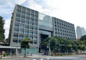 Keio University Mita Campus South School Building