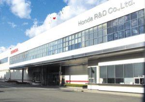 Honda R&D Research Center