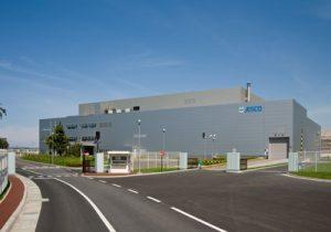 Hokkaido PCB Waste Treatment Facility