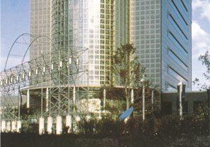 Sumida City Office