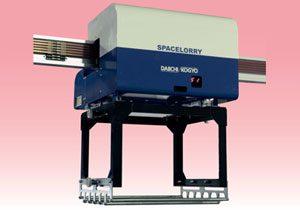 Spacelorry, etc. Ceiling Conveyor