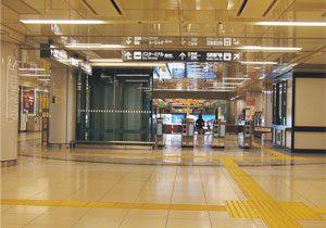 Sakae Station, Nagoya Municipal Subway